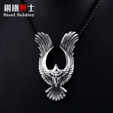 Steel soldier phoenix with huge wing pendant necklace punk biker chain stainless steel material men jewelry(China)