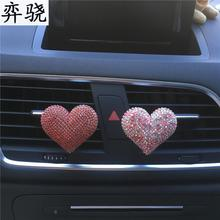 Beautiful lady car perfume air conditioner Diamond Love modeling styling freshener Perfumes 100 Originais