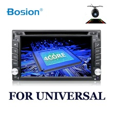 Android 800*480 TV Fit