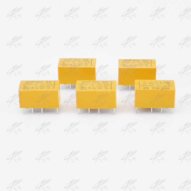 5pcs/lot 8 Pin Power Relays HK19F DC 12V SHG Coil DPDT Mini Power Relays Set PCB Type