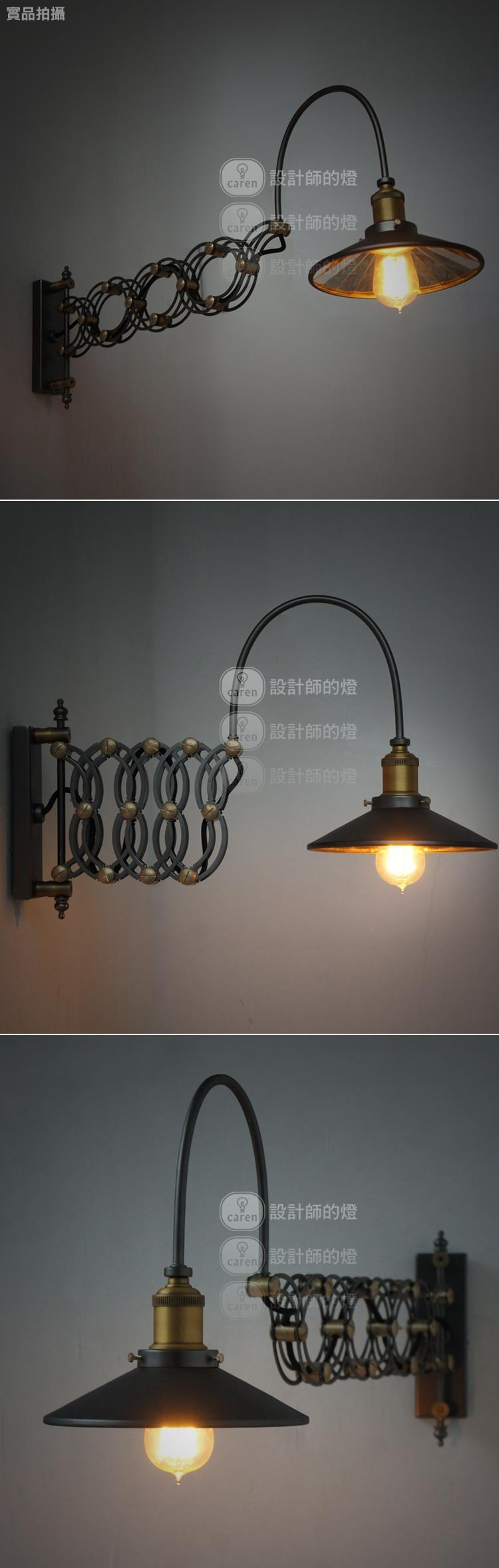 New Loft RH Vintage Fashion Retractable black iron lamps Wall Lamp Bedroom Study Wall Lighting Free Shipping (2)