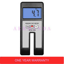 Window Tint Meter WTM-1000 measure the transmittance of all kinds transparent, translucent samples with parallel plane