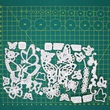 Бабочка различных размеров и стилей металла резки Скрапбукинг альбом украшения тисненая картонная открытка Ремесло 127*218 мм