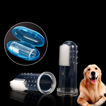 1pcs New Rubber Pet Finger Toothbrush Dog Toys Environmental Protection Silicone Glove for Dogs and Cats Clean Teeth Puppy