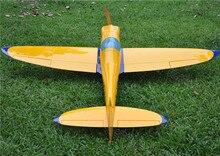Zyhobby 95 «50cc 9 Каналы тишина twister Исправлена крыло АРФ RC самолет США со