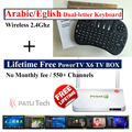 Best Lifetime free forever IPTV channels, Arabic android set-top box europe tv receiver PowerTV X6, wireless Arabe Keyboard