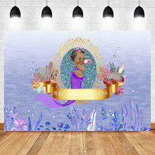 Mermaid Themed Baby Shower Backdrop Purple Little Princess Photography Pearl Coral Seashell Photo Background for Girls