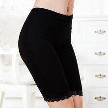 Lanmaocat Hot Sale Women Leggings Knee-length For Fummer Under Skirts Made of Comfortable Lightweight Bamboo Fiber Free Shipping
