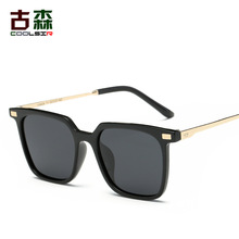 Men Women Brands Designer Square Retro Sunglasses Female Male Classical Coating Driving UV400 Protection Sunglasses
