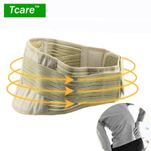 Tcare 1Pcs Tourmaline Adjustable Self heating Lower Pain Relief Magnetic Therapy Waist Support Belt Brace