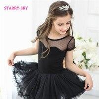 New Ballet Tutu Design Fashion Black Dress For Girl Dance Costumes Short Sleeve Professional Dancewear Children Ballet Dresses