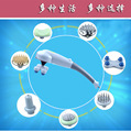 Befortune Health Care Massage & Relaxation 7 in1 Handheld Vibration Body Massage Stick Relaxation Machine BF7003
