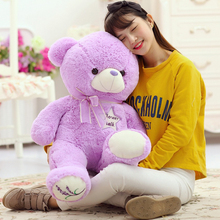 Valentine's Day Purple Lavender Bear Plush Dolls Giant Stuffed Teddy Bear Kawaii Anime Plush Toys For Kid Girl Favorite Toy F073(China)