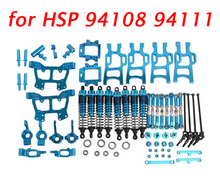 Free Shipping HSP 1 10 RC Monster Truck Metal Upgrade Spare Parts Set HSP 94108 94111