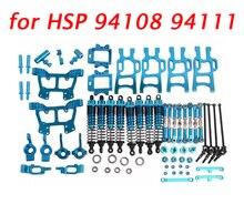 Envío libre hsp 1/10 rc monster truck metal actualiza repuestos set hsp 94108 94111 aleación de aluminio juego de repuestos