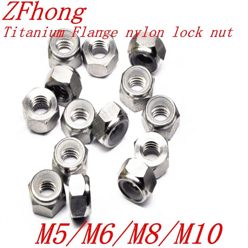 6pcs M3 M4 M5 M6 M8 Titanium Bike Lock Nut Nylon Flange Head