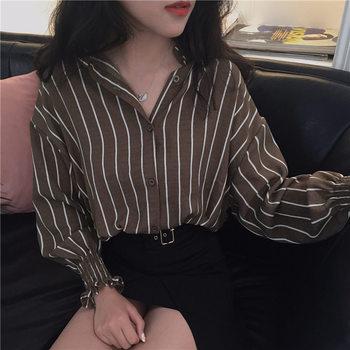 Striped Slim Stand Collar Blouse 1
