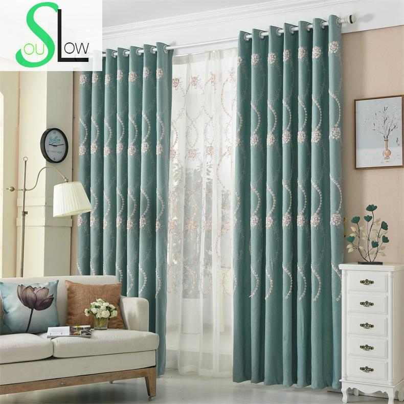 khaki bedroom curtains Slow Soul Green Khaki Pink Embroidery Curtain Living Room