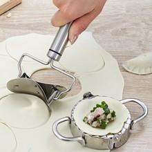 Dough Presser Cutter Dumpling 1 Set Stainless Steel Wraper Pie Mould Maker Pastry Cutter Pie Ravioli Tool Kitchen Bakeware