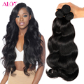 8A Rosa Hair Products Brazilian Virgin Hair Body Wave 4 Bundles Mink Unprocessed Brazilian Body Wave Virgin Human Hair Weave 1B