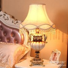 TUDA European fashion table lamps creative sculpture resin lamp bedside white color