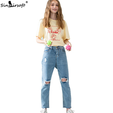 Summer Casual Hole Jeans Cotton Soft Loose Nine Points New Free Shipping Hot Sale Brand Blue Female XL