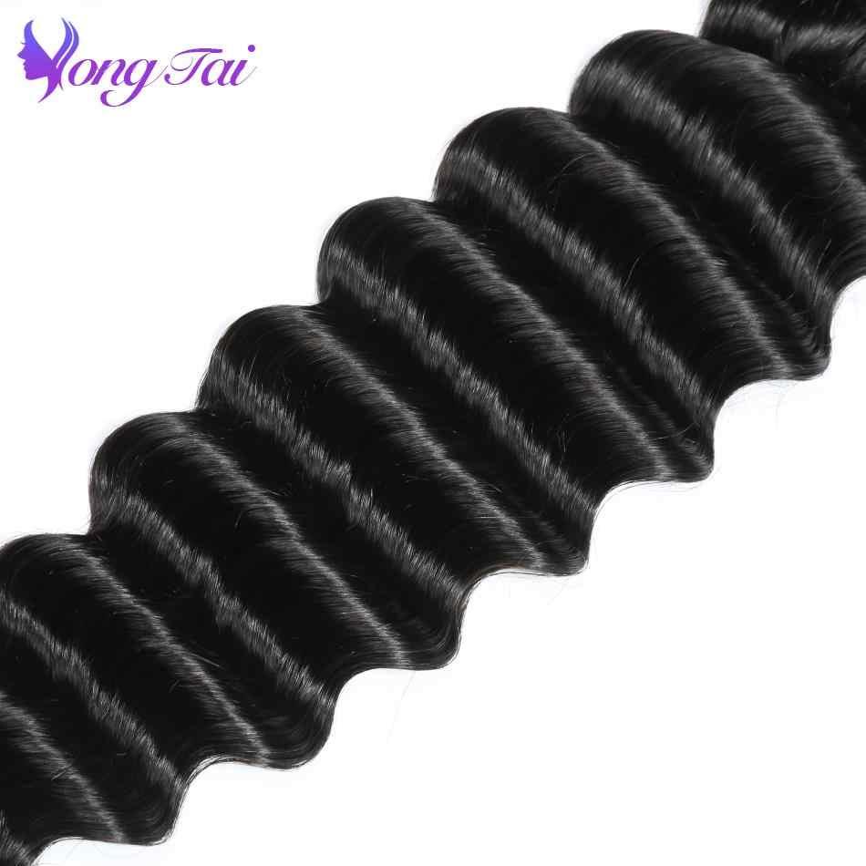 YuYongtai волосы 8-30 дюймов глубокая волна бразильские волосы ткет 3 пучка не Реми волосы пучки натуральные черные человеческие волосы бесплатная доставка