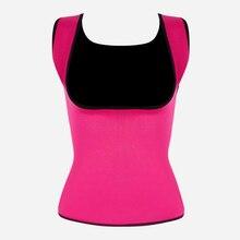 Body shapers women corset bodyshaper shapewear slimming bustier tummy shaper waist trainer Tummy control