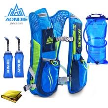 Yeni AONIJIE koşu maratonu hidrasyon naylon 5.5L açık koşu çantaları yürüyüş sırt çantası yelek maraton bisiklet sırt çantası