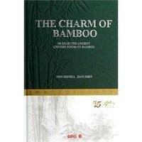 Шарм бамбука 100 избранный древний китайские стихи на бамбуке держать на протяжении всей жизни обучения до тех пор, как вы живете 151