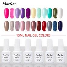MorCat Gel 15ml Nail Polish Nude Color Coat UV Varnish Wine Red Gel Nail Lacquer UV Nail Gel Nail Art UV Soak Off Semi Permanent