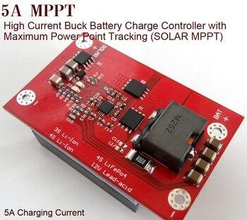 BQ24650 MPPT солнечные панели зарядное устройство контроллеры 3S 4S 5A литиевая батарея управление зарядкой солнечный регулятор