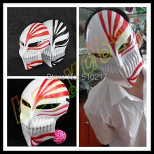 Halloween Christmas mask party animation cosplay Death  mask death god props ghost trot mask props Hip-hop dance mask