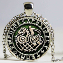 Sleipnir in Rune Circle known as Odins 8 legged Horse Pendant Necklace glass Cabochon Necklace HZ1