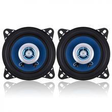 2pcs 4 Inch 80W High-End Car Coaxial Speakers 2-Way Audio automotive automobile sound steres speakers for car