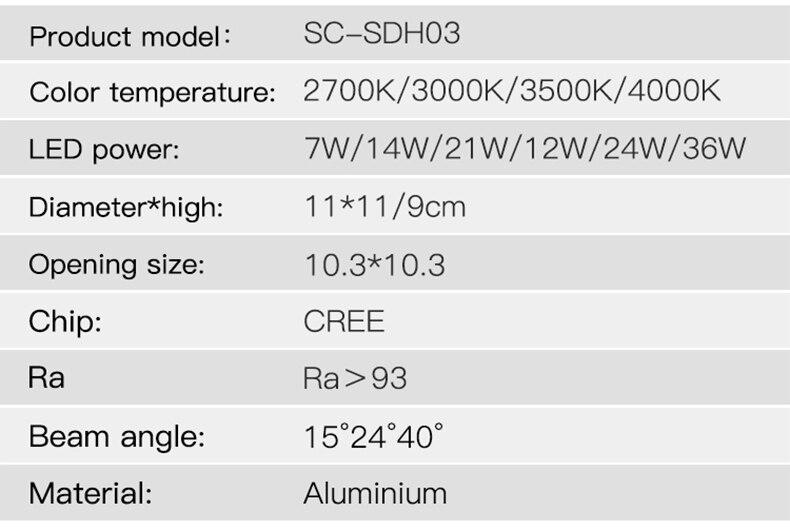 SC-SDH03_13