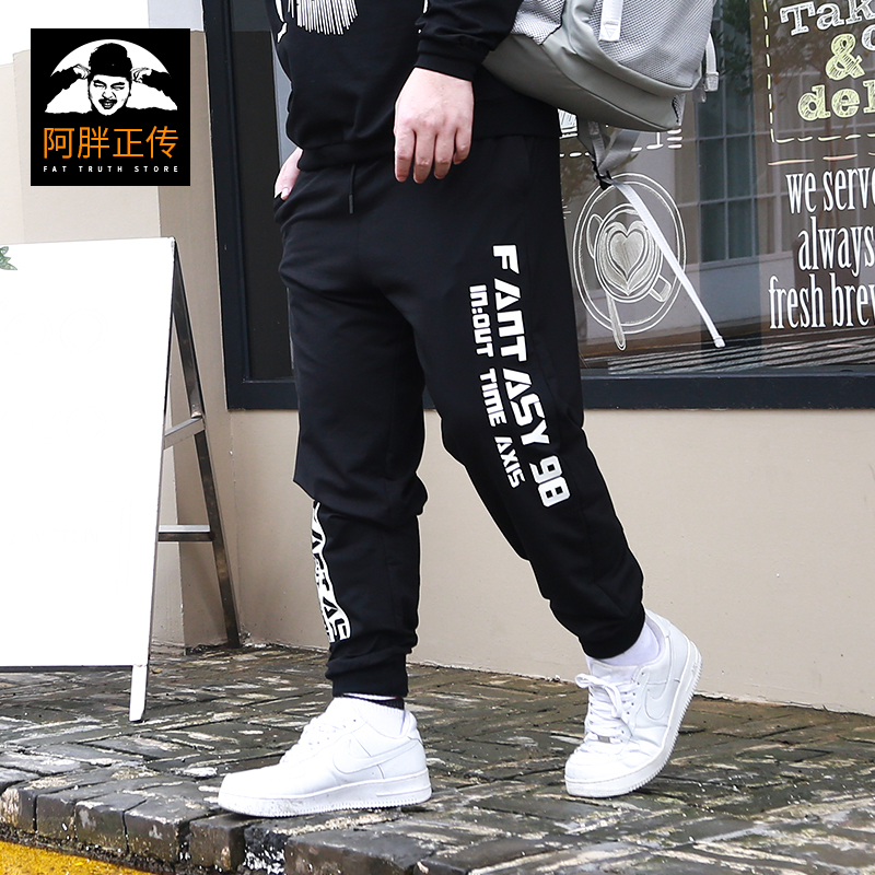 2018 Spring And Autumn Men Fashion Brand Letter Print Loose Pencil Pants Male Casual Fat Plus Size Sweatpants Trousers 5 6 7 XL