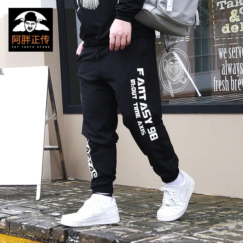 2018 Spring And Autumn Men Fashion Brand Letter Print Loose Pencil Pants Male Casual Fat Plus Size Sweatpants Trousers 5 6 7 XL