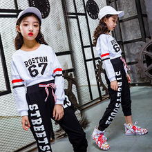 Children Girl Street Dance Costume Kids Hip Hop Dace School Long Sleeve Jazz Outfit Stage Modren Dress 90