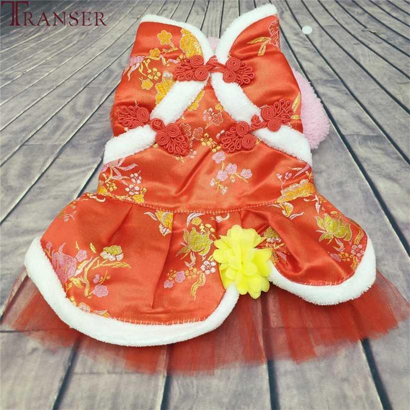 Gratis Verzending Huisdier Hond Kostuum Tang Pak Bloemenprint Chinese Hond Jurk Winter Kleding Voor Wedding Party 80718