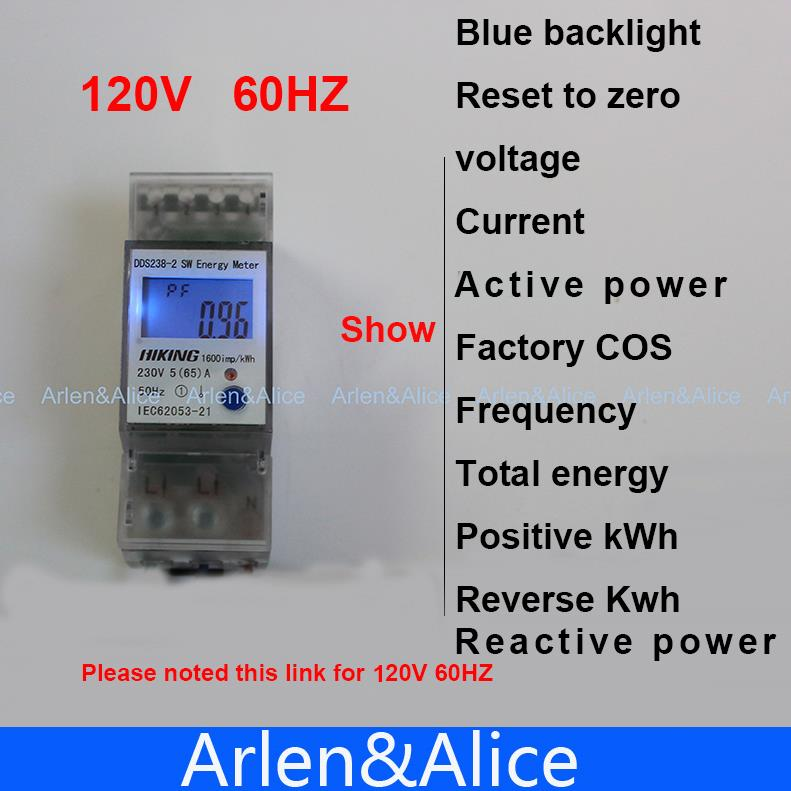 5(65)A 120V 60HZ display voltage current Positive reverse active reactive power Single phase Din rail KWH Watt hour energy meter