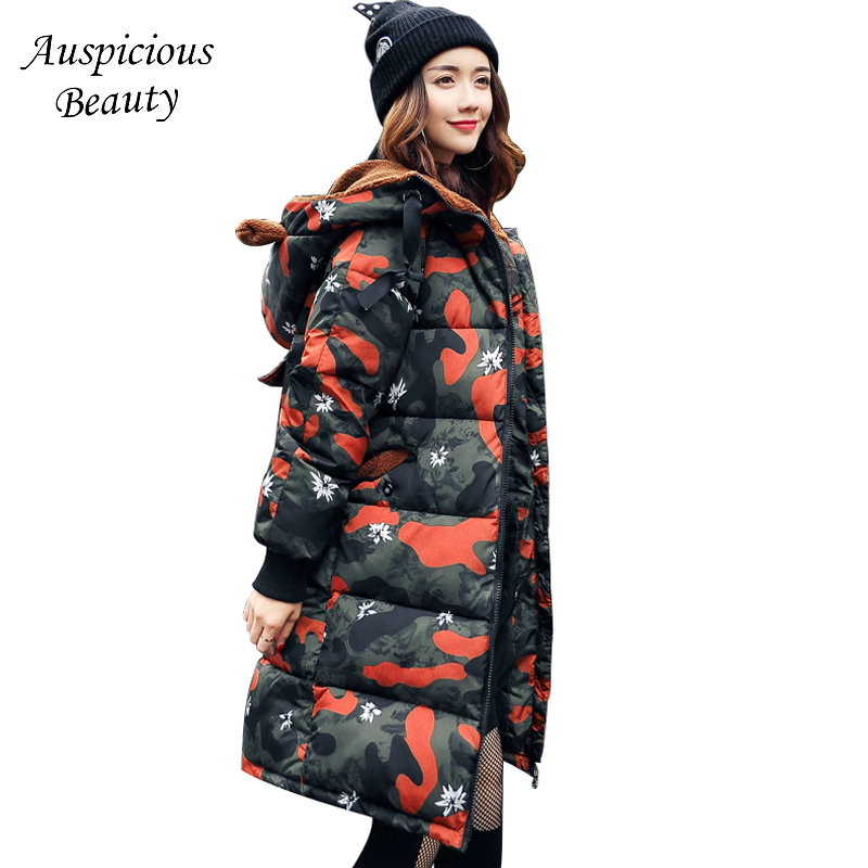 Compare Prices on Beautiful Winter Coats- Online Shopping/Buy Low ...