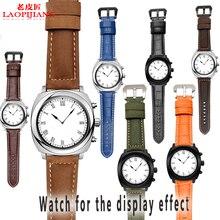 Laopijiang GE AKเชลล์สมาร์ทดูหนังนาฬิกาข้อมือสายรัด24มิลลิเมตรอินเตอร์เฟซตะกั่วชั้นของหนังสายนาฬิกาข้อมือ