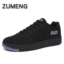 New men sapato masculino mens casual air mesh cozy superstar shoes top quality 2017 new fashion Vulcanize shoe zapatos hombre