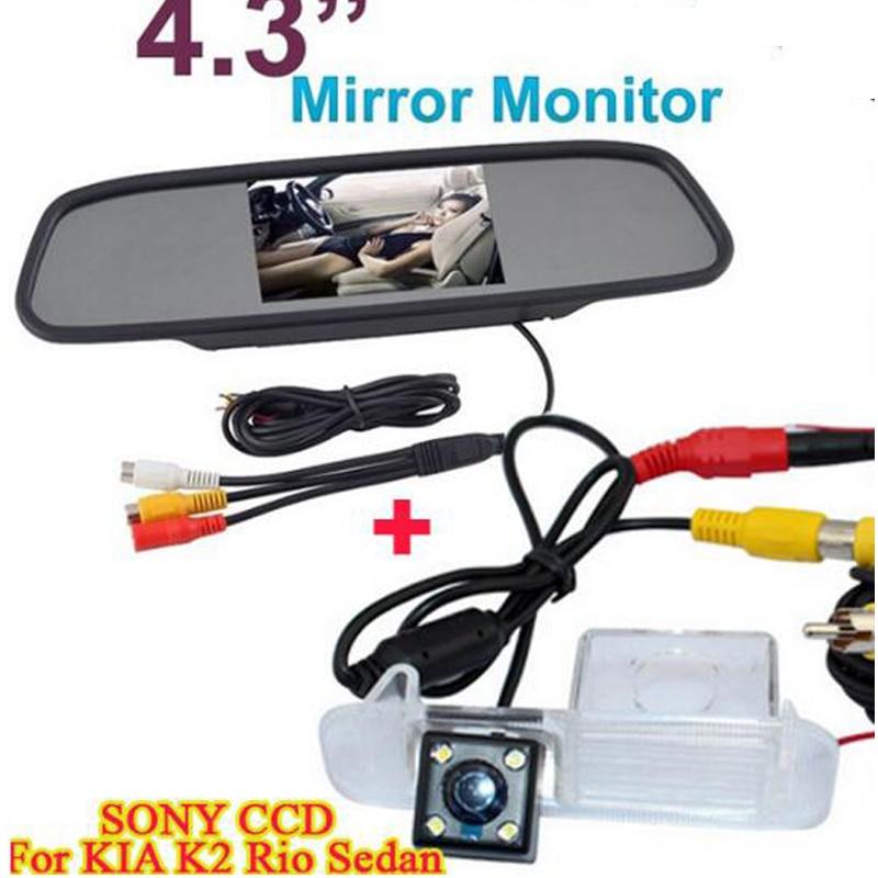 Senzor de parcare, monitor de oglindă, cu o rezoluție ridicată, de - Accesorii interioare auto