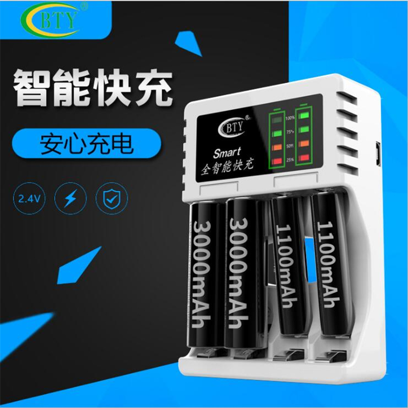 China Brand BTY 704A3 1 Pieces AA AAA Rechargeable Battery Charger USB 2.4V Fast Charger with USB Cable