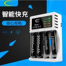 Китайский бренд BTY 704a3 1 шт. AA AAA Перезаряжаемые Батарея Зарядное устройство USB 2.4 В быстро Зарядное устройство с USB кабель