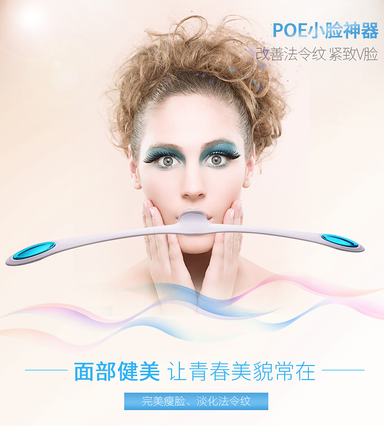 1set 60cm size Useful PAO Facial sticker toy Japan POE Face-lift fitness PAO Facial Newton's cradle Massager Suck it not d11