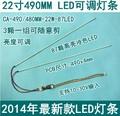 O envio gratuito de 22 polegada Widescreen LCD lâmpada LED modificado retroiluminação LED suíte LCD atualização lâmpada LED LEVOU tela