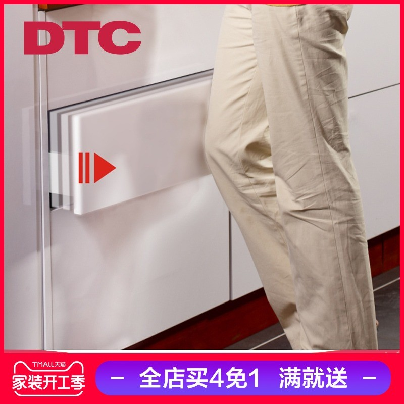 DTC Dongtai Furniture Drawer Invisible Rebound Slide Track Drawer Track Handle-free Drawer Bracket Base Track Rebound Track